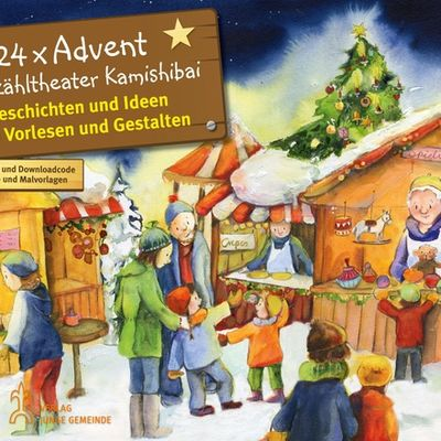 24x-Advent-im-Erzaehltheater-Kamishibai-97259_a-XL